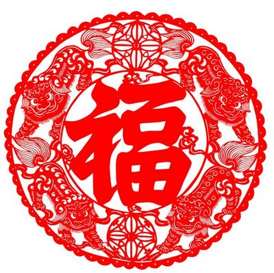 Gong Xi Fa Cai Cambria Press