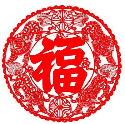Gong Xi Fa Cai Cambria Press