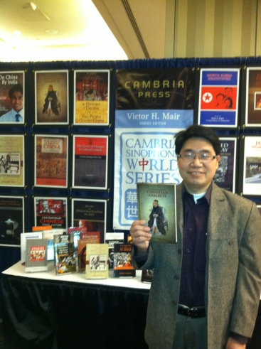 Asian Studies Association AAS Annual Conference 2012 Toronto