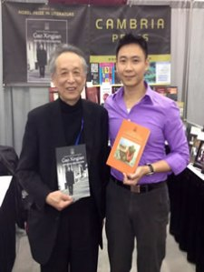 Cambria Press MLA Booth Gao Xingjian E. K. Tan