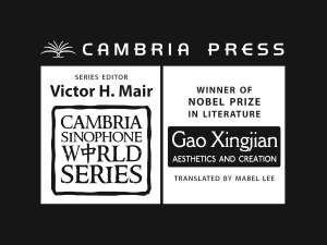 Cambria Press Victor Mair Gao Xingjian Bag