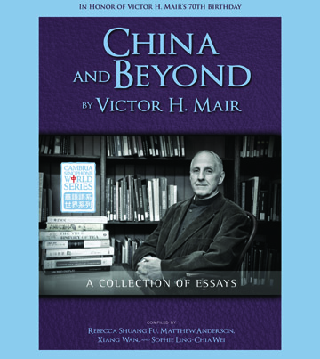 To honor Victor Mair on his 70th birthday, China and Beyond was unveiled at the Cambria Sinophone World Series reception at the AAS conference.