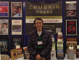 Cambria Press author Chih-yu Chih (On China By India)