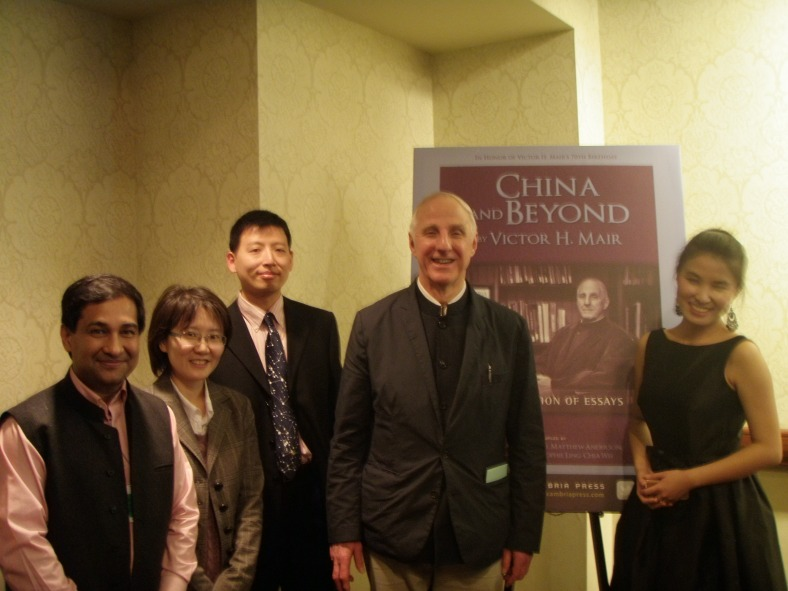 Cambria Press Sinophone World Series Reception: Tansen Sen, Sophie Wei, Xiang Wan, Victor Mair, and Rebecca Shuang Fu