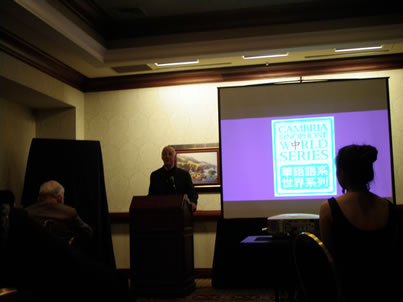 Cambria Press Sinophone World Series Reception: Victor Mair discusses the new Sinophone World Series titles and introduces authors EK Tan and David Schneider.