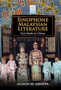 Cambria Press Academic Publisher (Forthcoming Title): Sinophone Malaysian Literature