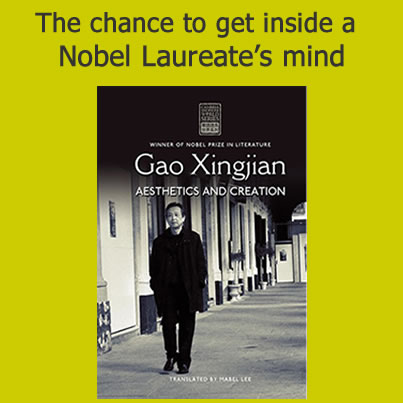 Cambria Press Gao Xingjian Nobel laureate