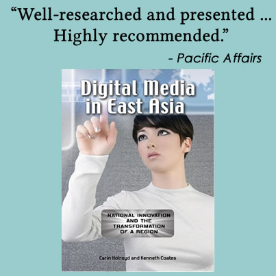 Cambria Press academic publisher book review Digital Media East Asia