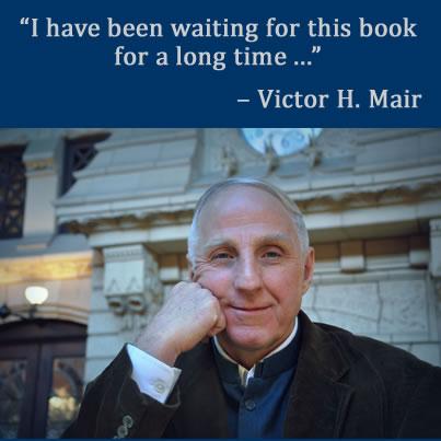 Victor Mair Cambria Press