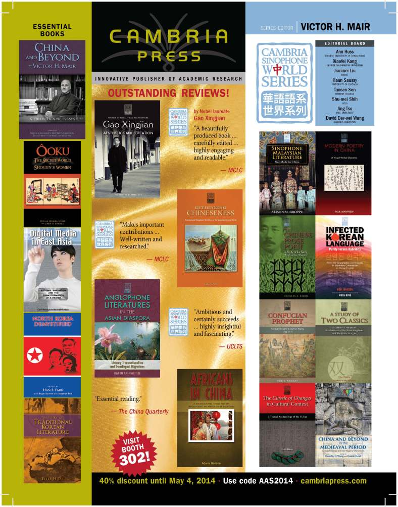 AAS Program Cambria Press Asian academic publisher
