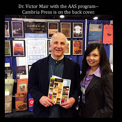 Victor Mair Toni Tan Cambria Press AAS