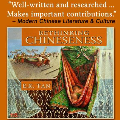 Chineseness
