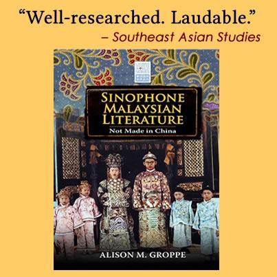 Sinophone Malaysian Literature