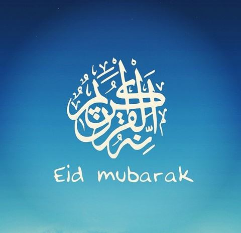 Happy Eid al-Fitr!