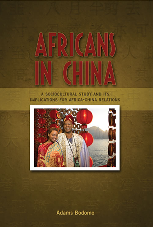 Cambria Press publication review book prize Africans in China
