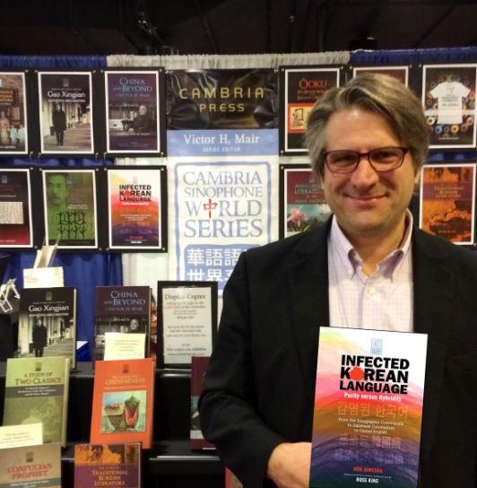 Cambria Press Publication Review Author Ross King