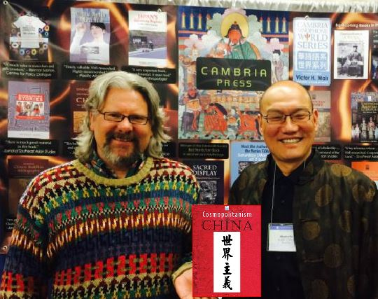 Cambria Press book publication author Asian Sinophone Victor Mair Johan Elverskog Minghui Hu