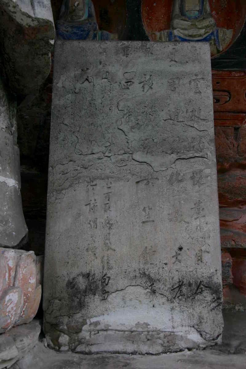 Baodingshan immortality