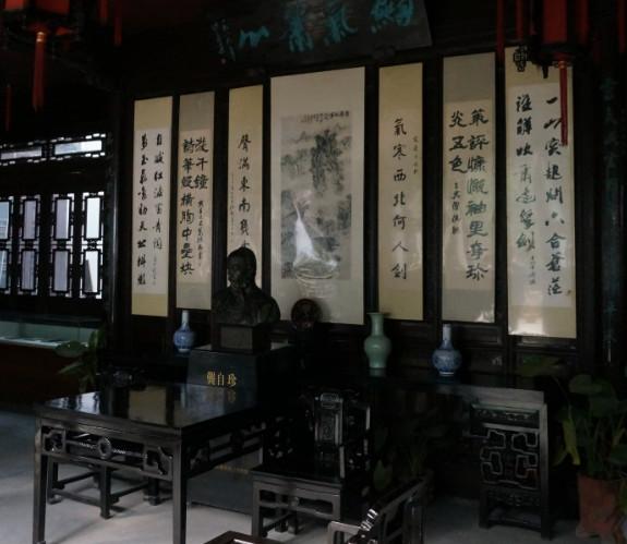 Gong Zizhen Memorial
