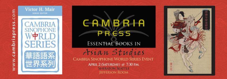 Asian Studies 1