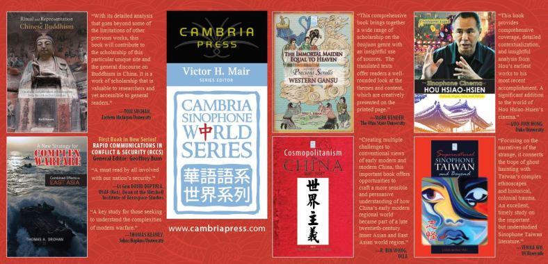 Asian Studies 2