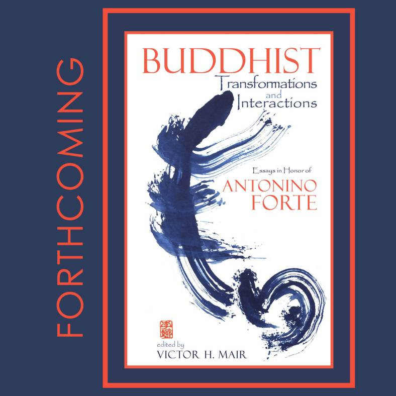 Buddhist Studies