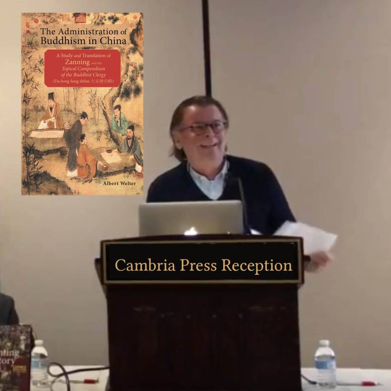 Cambria Press Publication Author Albert Welter