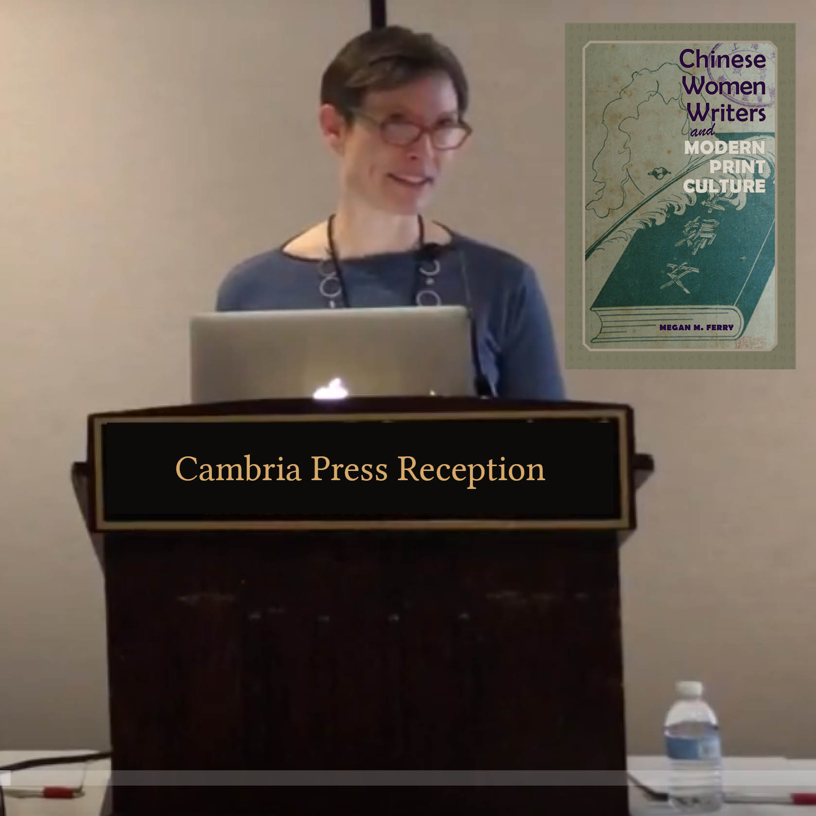 Cambria Press Publication Author Megan Ferry