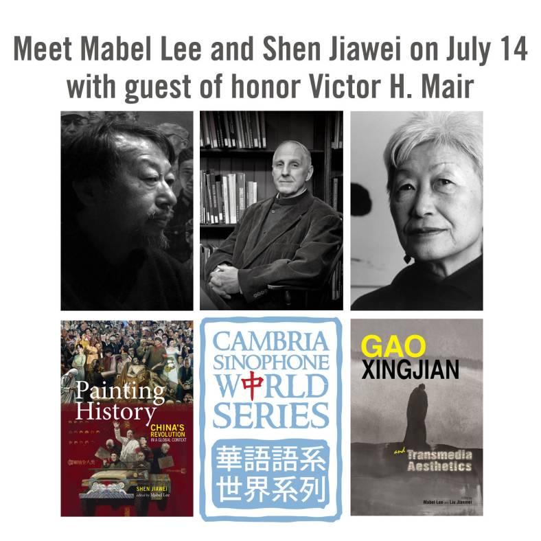Victor Mair Mabel Lee Shen Jiawei