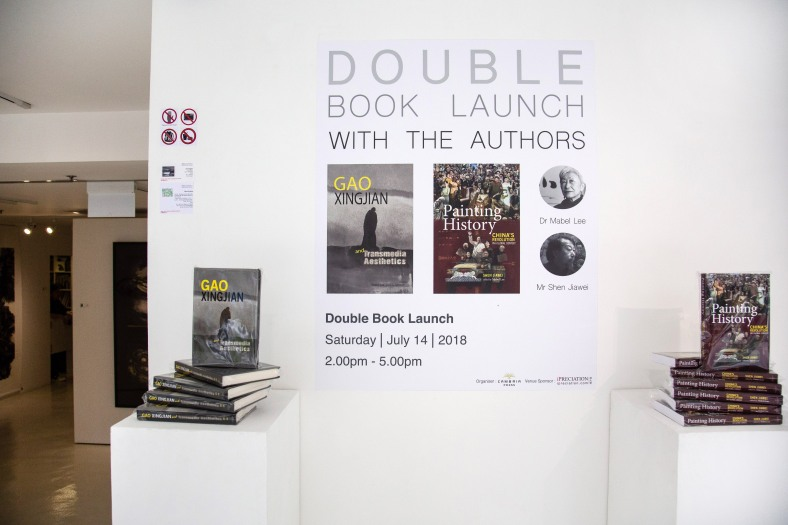 Cambria Press iPreciation book launch