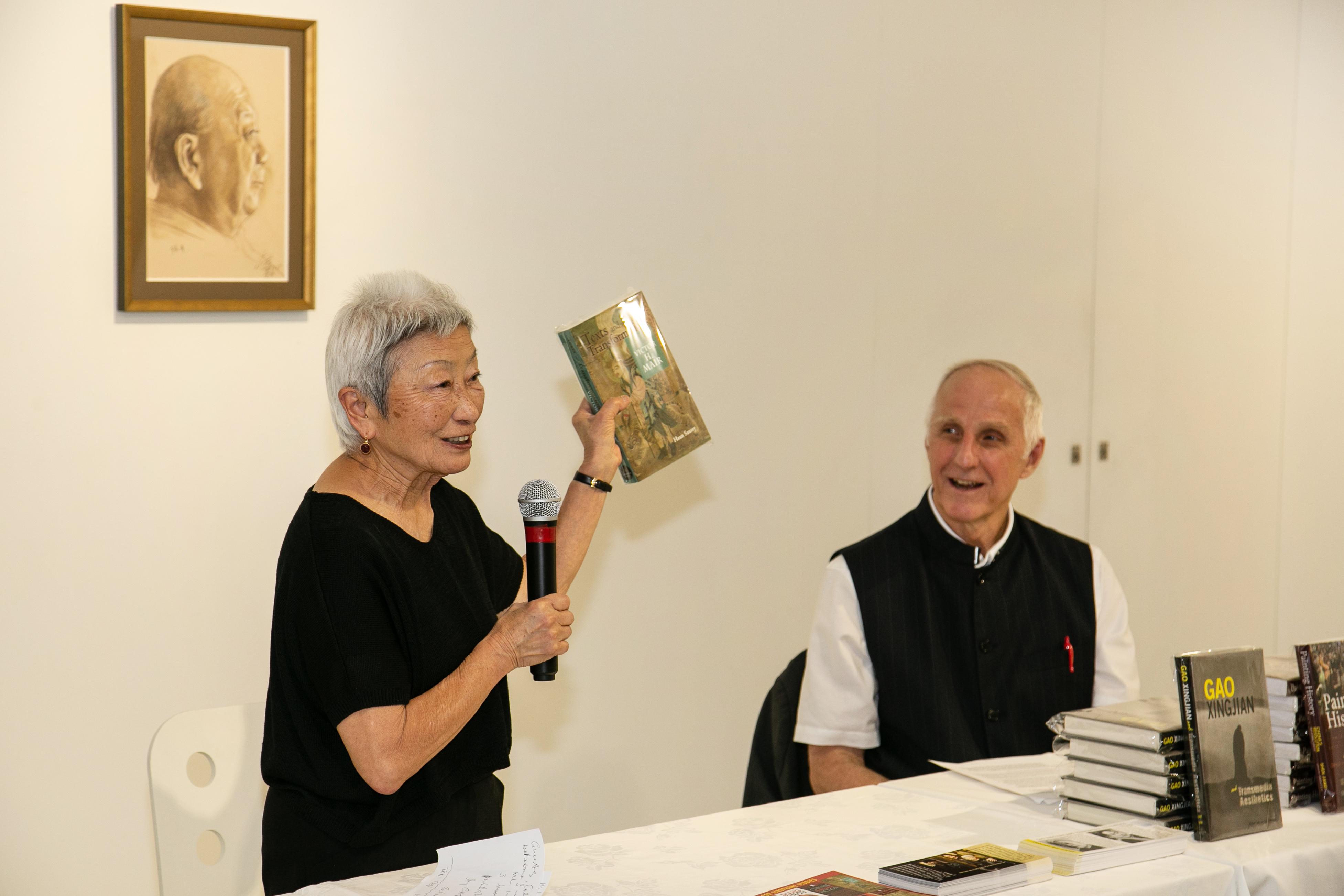 Cambria Press iPreciation Mabel Lee Victor Mair
