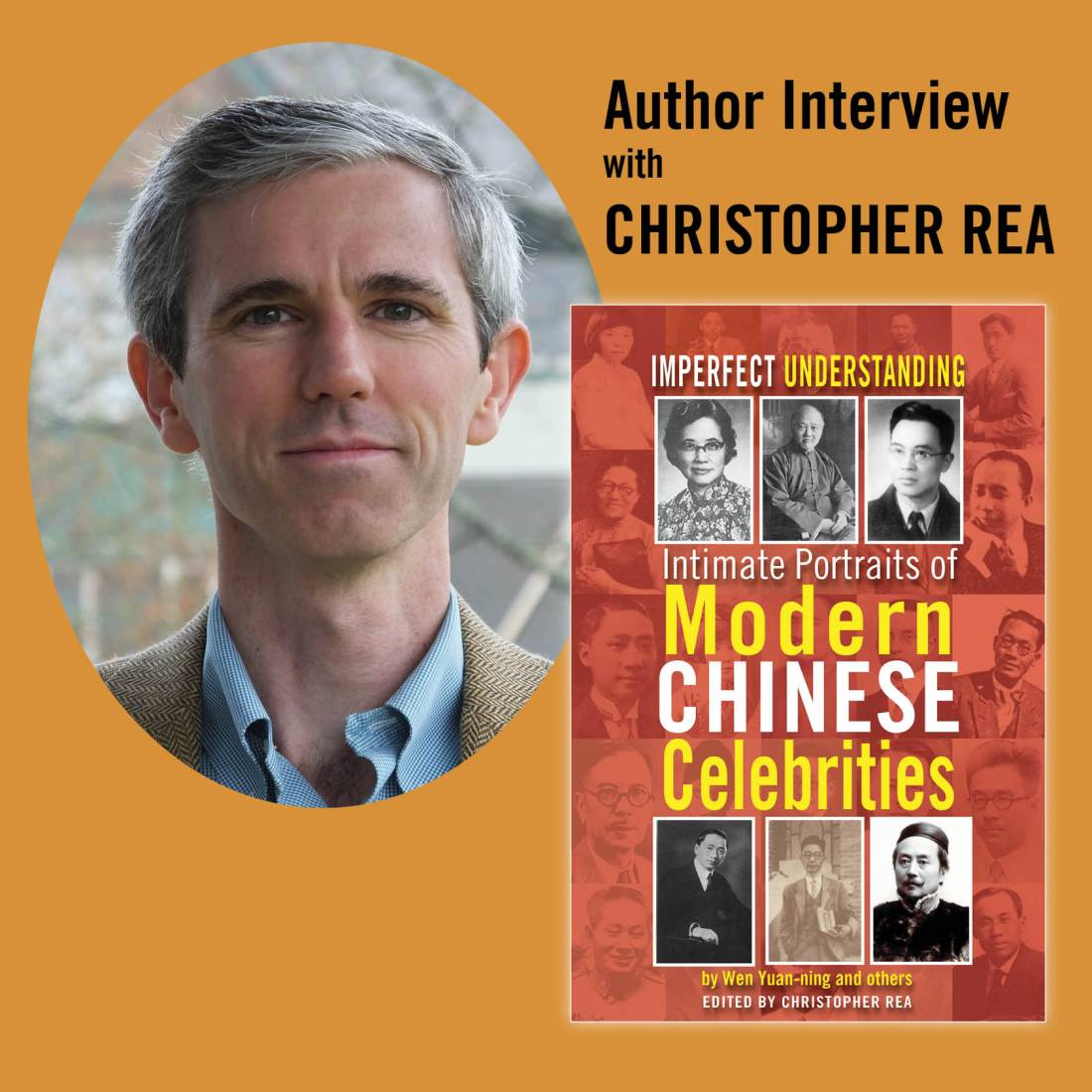Cambria Press Publication Author Christopher Rea
