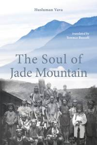 Soul of Jade Mountain Front Cover